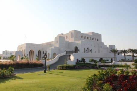 Opera Regală din Muscat
